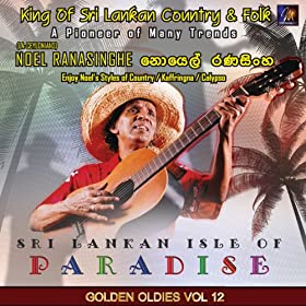 Amazon.com: Sudu nangi: Noel Ranasinghe: MP3 Downloads