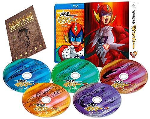 ����ݥ�ޡ� Blu-ray BOX (����������)