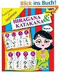 Flash Cards of Japanese : Hiragana &...
