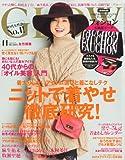 GLOW (グロ-) 2011年 11月号 [雑誌]