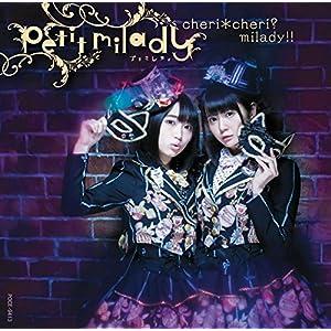 cheri*cheri? milady!!(初回限定盤B)(Blu-ray Disc付)