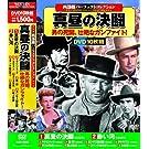 西部劇 パーフェクトコレクション DVD10枚組  ACC-008