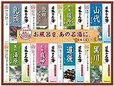 日本の名湯ギフト NMG-30F 30g 30包入り (入浴剤)