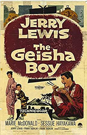 "Geisha Boy - Authentic Original 27"" x 41"" Folded Movie Poster at"