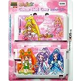 NINTENDO 3DSLL用 ドキドキプリキュア カスタムハードカバー (ピンク)
