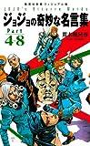 ���祸��δ�̯��̾���� part4〜8 <�������奢����> (���祸��δ�̯��̾����)