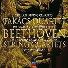 Les Derniers Quatuors A Cordes