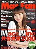 Mac Fan (マックファン) 2009年 12月号 [雑誌]