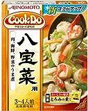 味の素 Cook Do 八宝菜用 110g ×10個