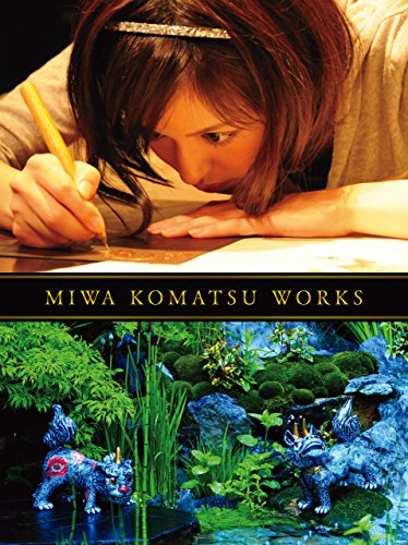 MIWA KOMATSU WORKS (English Edition)