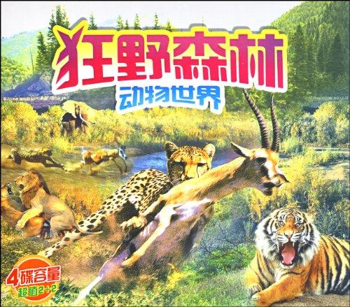 狂野森林:动物世界(2vcd)图片