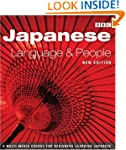 Japanese Language and People Audio CDs