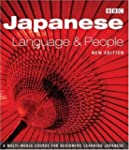 Japanese Language & People