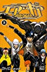 Air Gear, Tome 14 par Oh ! Great