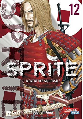 sprite-band-12