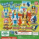 妖怪ウォッチ アクションDXフィギュア2 全6種セット バンダイ ガチャポン