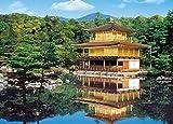 2000ピース ジグソーパズル パズルの超達人EX 新緑の金閣寺―京都 スーパースモールピース(38x53cm)