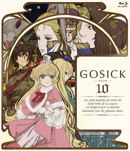 GOSICK-ゴシック-BD版 第10巻 [Blu-ray]