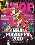 HOOP (フープ) 2010年 06月号 [雑誌]