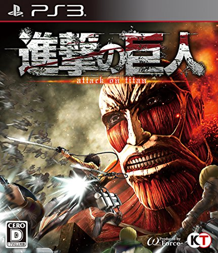 shingeki-no-kyojin-attack-on-titan-standard-edition-ps3-import-japonais