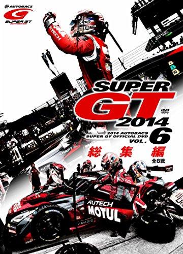 SUPER GT 2014  総集編 [DVD]