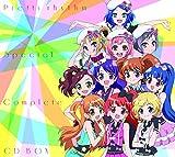 プリティーリズム・スペシャルコンプリートCD BOX
