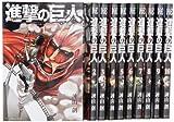 進撃の巨人 コミック 1-10巻セット (講談社コミックス)