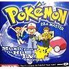 Pokemon (Music From Hit TV Series)