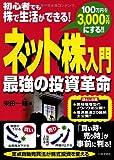 日本主要指標