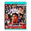 Memories of Matsuko [Blu-ray] [2006]