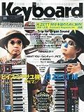 Keyboard magazine (キーボード マガジン) 2010年 10月号 AUTUMN (CD付き)[雑誌]