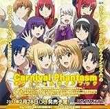 カーニバル・ファンタズム オフィシャルガイドブック(仮)