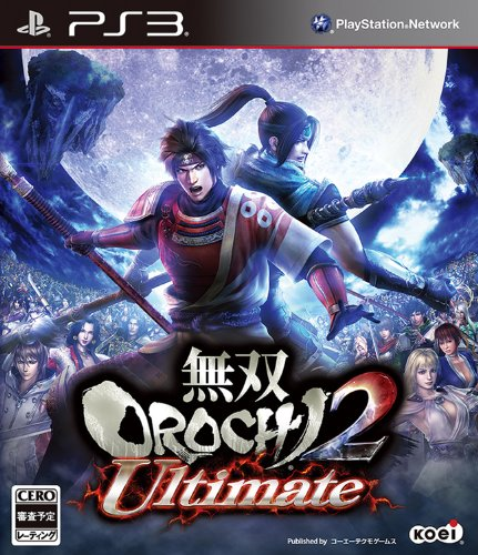 無双OROCHI 2 Ultimate