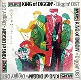 MURO / KING OF DIGGIN' OST やさぐれファンク番外地編