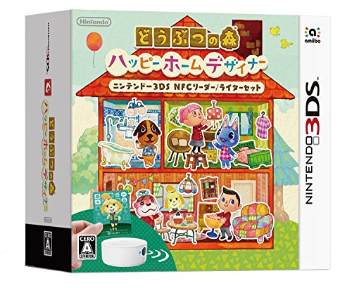 Animal forest happy home designer Nintendo 3 DS NFC reader / writer set [limited edition] amiibo card included [Amazon.co.jp limited edition] original Normas King tape with
