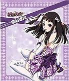ロザリオとバンパイア キャラクターソングシリーズ(5)