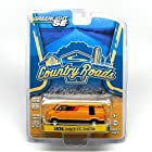 1976 DODGE B-100 STREET VAN (Yellow) * COUNTRY ROADS SERIES 12 * 2014 Greenlight 1:64 Scale Limited Edition Die-Cast Vehicle