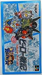 スーパーファミコン ヒーロー戦記 プロジェクト オリュンポス