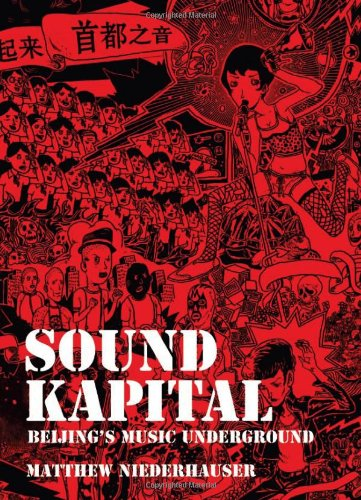 Sound Kapital (Powerhouse Books)