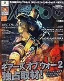 ファミ通Xbox (エックスボックス) 360 2008年 07月号 [雑誌]