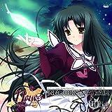 Asriel/11eyes-Resona Forma- EDテーマ「タイトル未定」