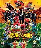 獣電戦隊キョウリュウジャーVSゴーバスターズ 恐竜大決戦!さらば...[Blu-ray/ブルーレイ]