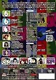 玉ニュータウン 2nd Season~復活篇~ 特別版 [DVD]