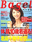 Bagel (ベーグル) 2007年 05月号 [雑誌]