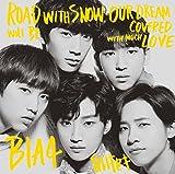白いキセキ|B1A4