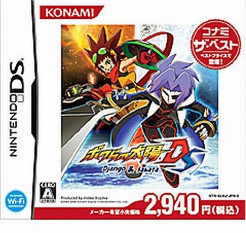 Bokura no Taiyou: Django and Sabata (Konami the Best) (japan import) hier kaufen
