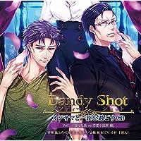 Dandy Shot オジサマと一夜を過ごすCD Vol.1 「会社社長 VS 恋愛小説家 編」出演声優情報