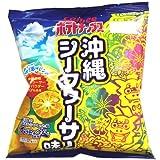 沖縄限定 ポテトチップス 沖縄シークヮーサー味 58g