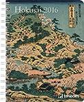 2016 Hokusai Deluxe Engagement Calendar