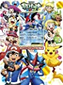 アニメ「ポケットモンスターXY&Z」キャラソンプロジェクト集vol.2 -総集編-(初回生産限定盤B)(DVD付)